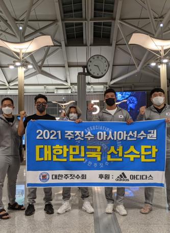 JJAU 아시아선수권 국가대표선수단